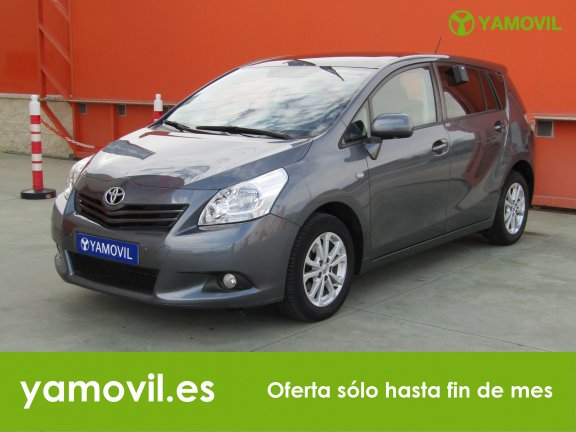 Toyota Verso 1.6i 132cv ACTIVE